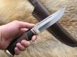 Нож НР-2 (Elmax, граб, венге, бронза)
