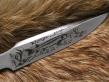 Нож Осетр 2/1 (Elmax, латунь, гравировка)